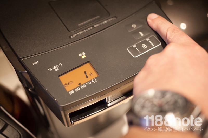PIM-A300Tのキッチンタイマー機能