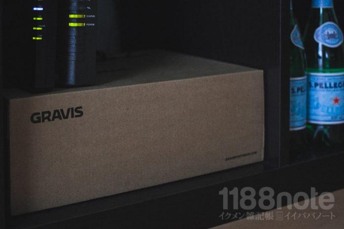 スニーカーの箱でケーブルボックスを自作3