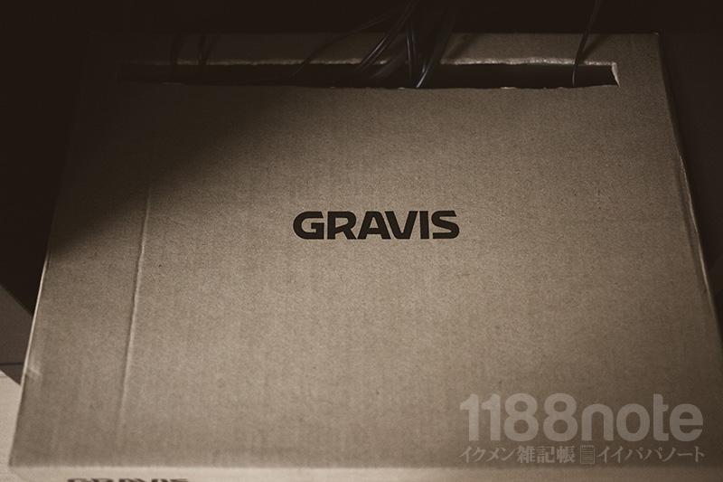 スニーカーの箱でケーブルボックスを自作1