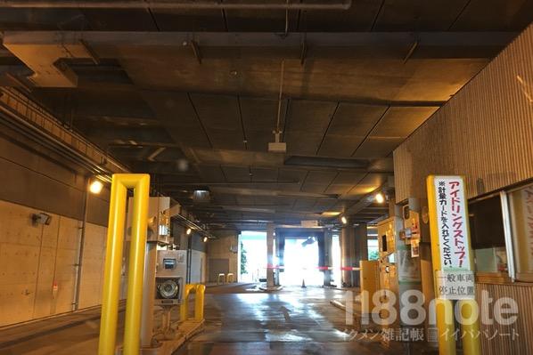広島市中区吉島中工場ごみ処理施設10