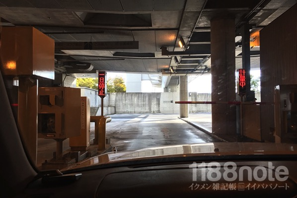広島市中区吉島中工場ごみ処理施設2