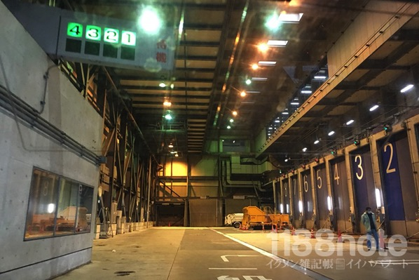 広島市中区吉島中工場ごみ処理施設5