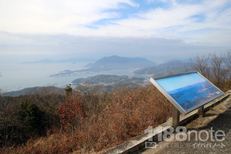 陀峯山から見下ろす瀬戸内海