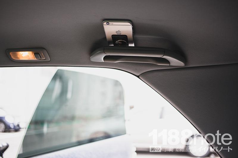 あんしん監視カメラ設置方法