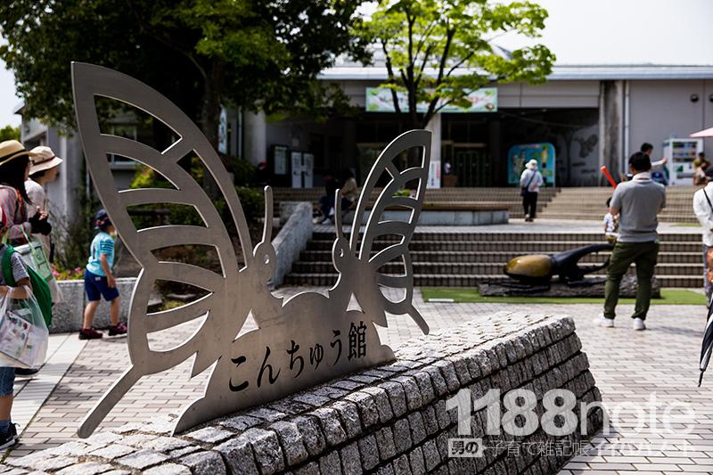 広島市森林公園 昆虫館の外観