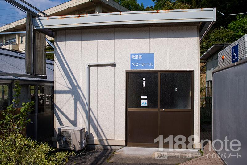 広島市植物公園のベビールーム・授乳室