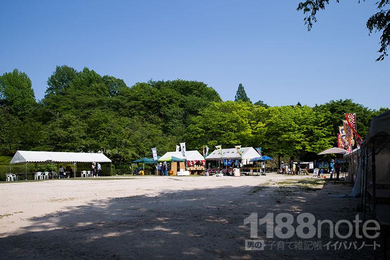 広島市植物公園で開催中のイベント