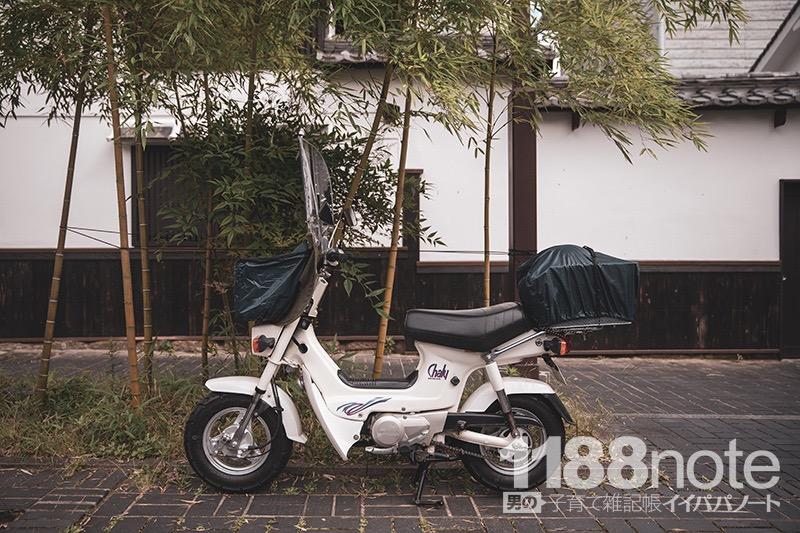 竹原バイク