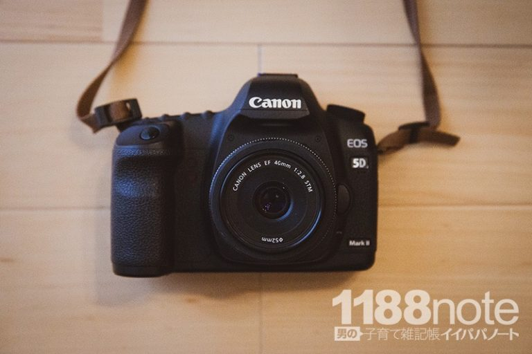 赤ちゃんができた時、まず最初に買うべきものはカメラだと思う