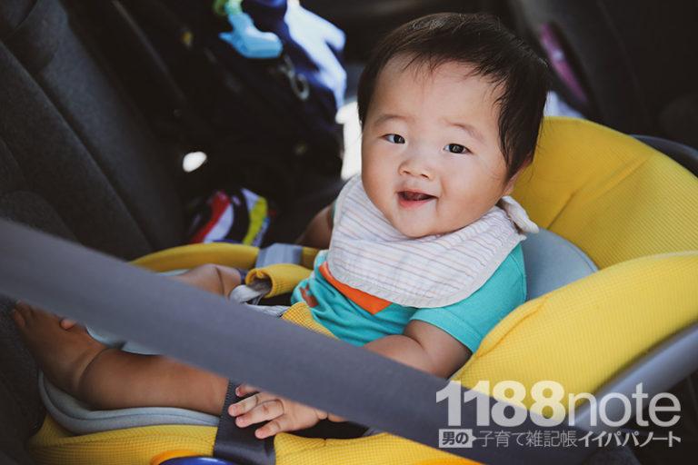 新生児の時からレンタルしていたチャイルドシートを返却しました