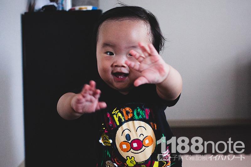 赤ちゃんのバイバイ