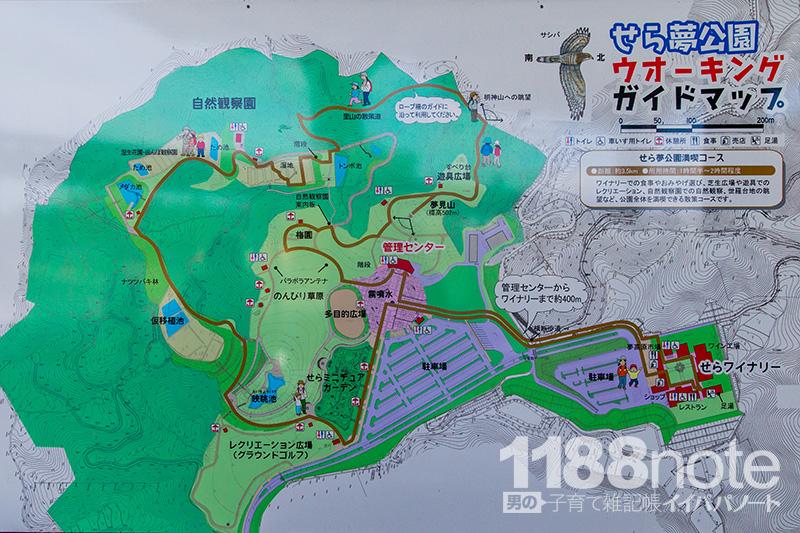世羅夢公園の地図