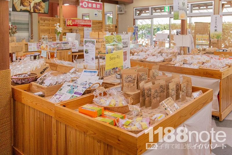 世羅ワイナリーの夢高原市場