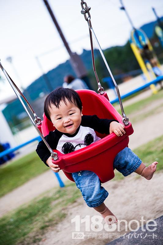 道の駅 湖畔の里 福富の幼児用バケット型ブランコ