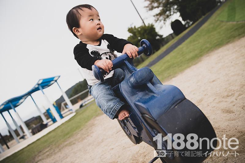 道の駅 湖畔の里 福富のバイク型遊具