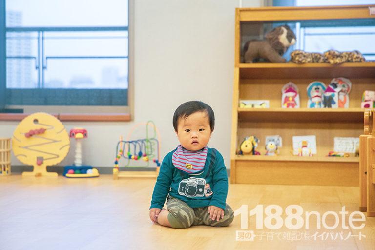 広島市健康科学館「げんキッズ」で赤ちゃんを思いきり遊ばせよう