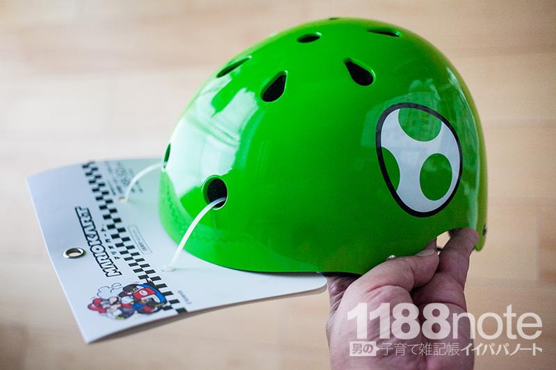 マリオカートコラボヘルメット