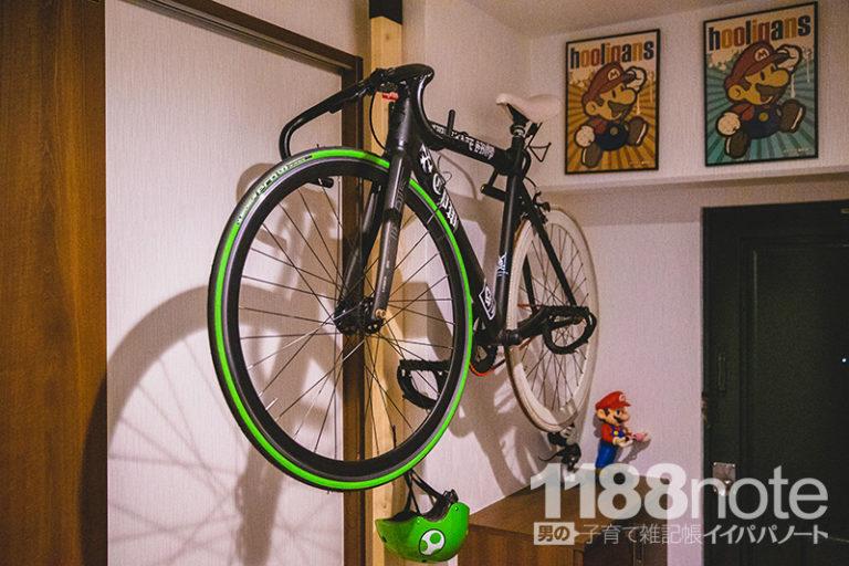 自転車の壁掛けは総額4,000円ちょいと作業時間20分で簡単に実現できる