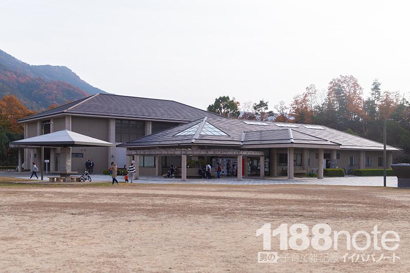 広島市安芸区瀬野川公園の管理センター