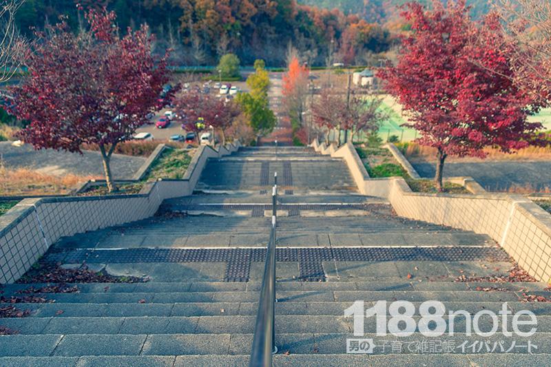 広島市安芸区瀬野川公園の長い階段