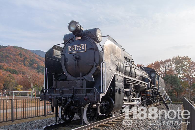 広島市安芸区瀬野川公園の蒸気機関車(SL)
