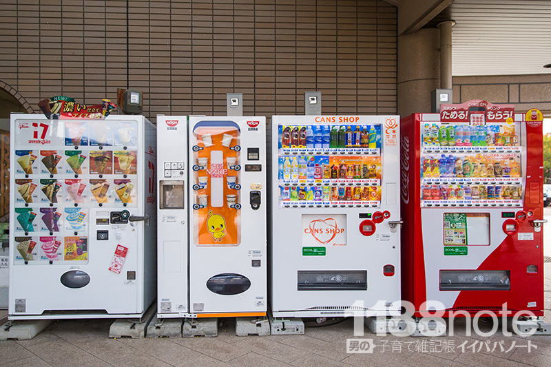 広島市安芸区瀬野川公園にある自販機