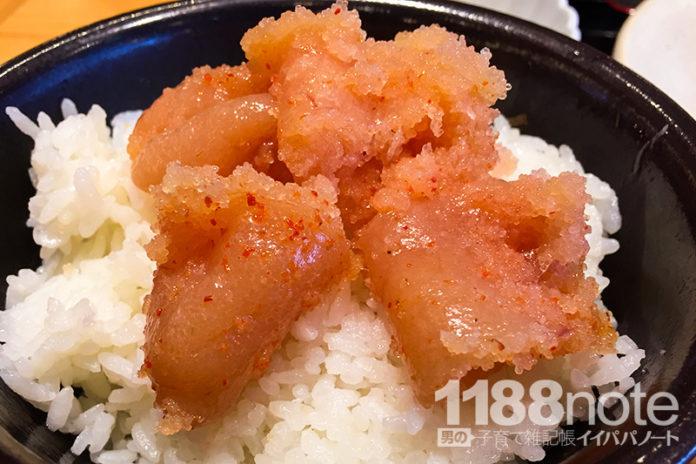 広島駅やまやの明太子食べ放題ランチ