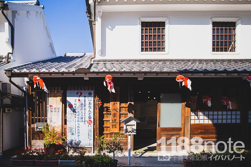 山口県柳井市 しらかべ学遊館