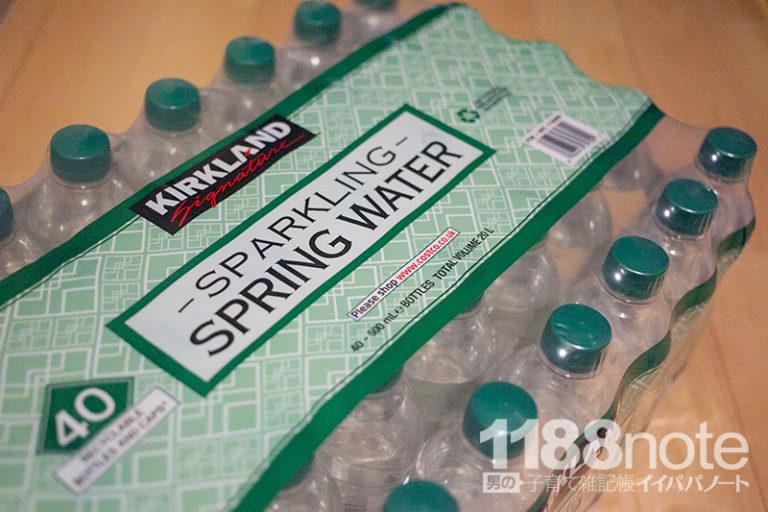 コストコで売っているカークランドの炭酸水がコスパ抜群でおすすめ