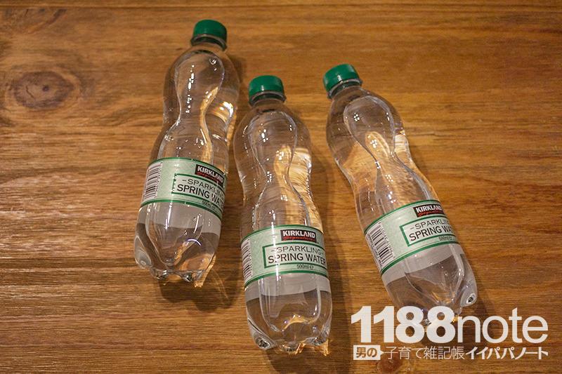 カークランド(コストコ)の炭酸水500mlボトル