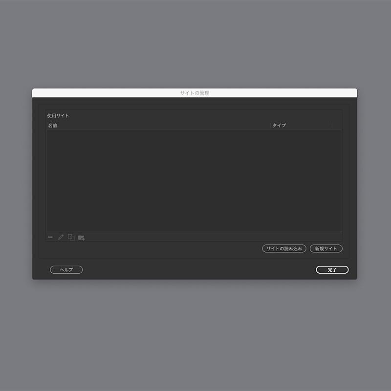 iMacタイムマシン
